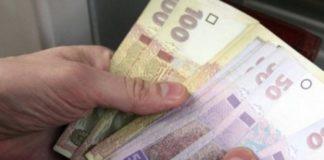 Індексація пенсій: кому підвищать суму виплат навесні 2020 року - today.ua