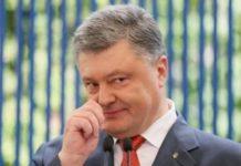 """Порошенко ризикує втратити вкрадені гроші: Портнов """"злив"""" новий компромат - today.ua"""