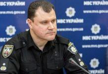 Ігор Клименко розповів про перші кроки на посаді голови Нацполіції - today.ua