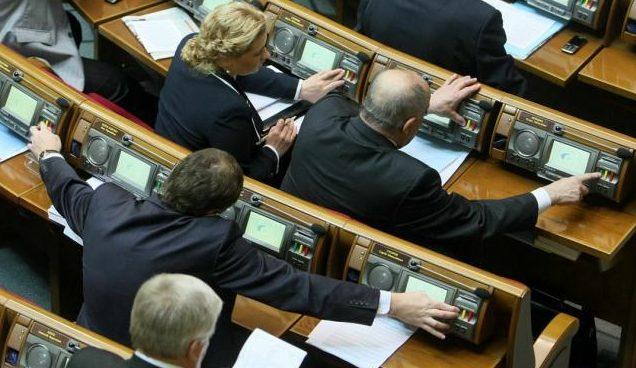 """Штрафы по цене квартиры: как &quotСлуга народа"""" хочет наказывать депутатов за кнопкодавство - today.ua"""