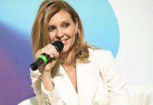 """""""У новій ролі"""": Олена Зеленська вперше публічно виступила як перша леді - today.ua"""