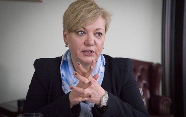 Гонтарева зробила відверту заяву щодо погроз - today.ua