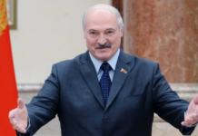 """""""Ми змушені..."""": Лукашенко наказав закрити кордон з Україною - today.ua"""