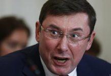 """""""Терпеть не могу зрадофилов"""": Луценко рассказал о своем вкладе в процесс обмена пленных - today.ua"""