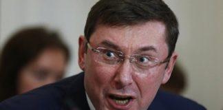 """""""Терпіти не можу зрадофілів"""": Луценко розповів про свій внесок в процес обміну полонених """" - today.ua"""
