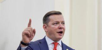 """""""Чтобы мы ткнули этого профана носом"""": Ляшко усомнился в заявлениях Гончарука о снижении цены на газ - today.ua"""