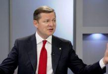 """""""Падіння зеленого уряду"""": Ляшко заявив, що Рада має піти у відставку вслід за Кабміном - today.ua"""