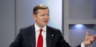 """""""Падение зеленого правительства"""": Ляшко заявил, что Рада должна уйти в отставку вслед за Кабмином - today.ua"""