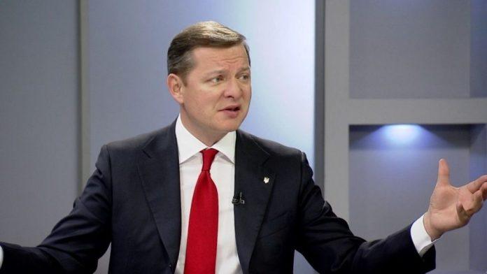 """&quotГоре країні, якою керують ідіоти"""": Ляшко прокоментував нові доручення Зеленського міністрам - today.ua"""