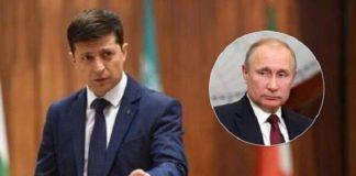 Розведення сил на Донбасі: У Путіна підтримали пропозицію Зеленського - today.ua