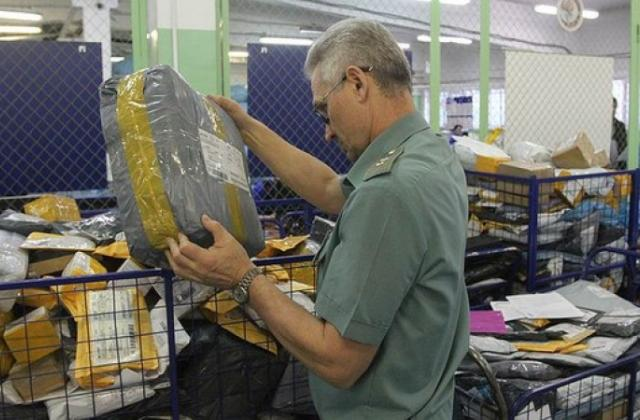 Митниця буде знищувати посилки українців: що важливо знати - today.ua