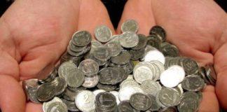 С 1 октября монеты номиналом 1, 2 и 5 копеек перестанут быть платежным средством в Украине - today.ua