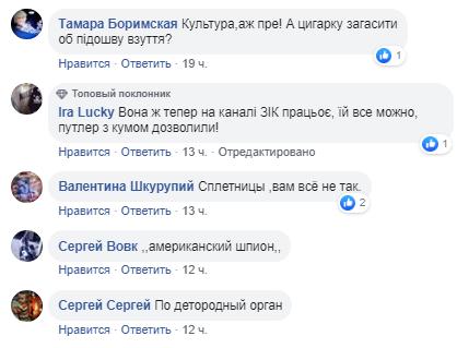 """""""Вона їх не миє?"""": Нова витівка Савченко шокувала українців"""