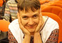 """""""Богиня!"""": Савченко вразила новим образом (фото) - today.ua"""