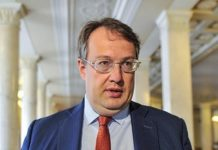 """Подав заявку"": Геращенко хоче стати заступником Авакова - today.ua"