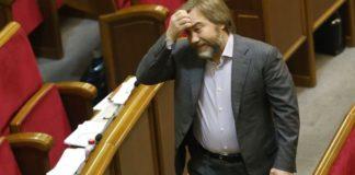 Новинский просит Зеленского возобновить пенсии и соцвыплаты на Донбассе - today.ua