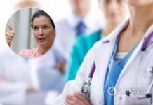 В Україні з'явиться Офіс пацієнта: у МОЗ зробили важливу заяву - today.ua