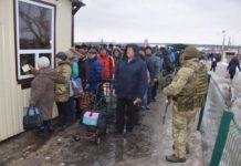 ООН: виплата пенсій мешканцям ОРДЛО допоможе об'єднати Україну - today.ua