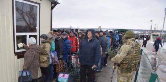 """ООН: выплата пенсий жителям ОРДЛО поможет объединить Украину """" - today.ua"""