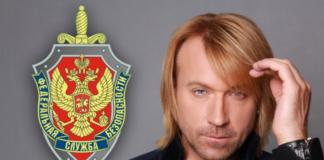 Підступи ФСБ Росії: з'явилася нова версія скандалу з Олегом Винником - today.ua
