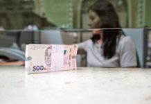 Пенсионеры могут получить дополнительные выплаты: кому и сколько начислят - today.ua