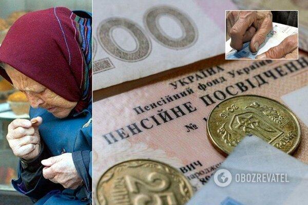 Пенсії при Зеленському: українцям розповіли, від чого залежить розмір виплат - today.ua