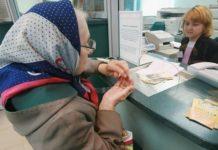 Пенсії в Україні: зростання виплат сповільниться удвічі - today.ua