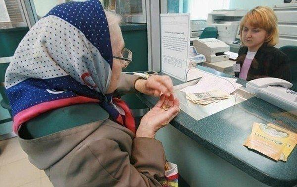 Пенсии в Украине: рост выплат замедлится вдвое - today.ua