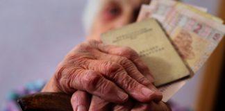 """Пенсионеров проверят без их ведома: озвучен коварный план  """" - today.ua"""