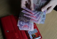 Пенсійний фонд назвав суми виплат пенсій та субсидій - today.ua