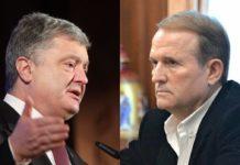 Стало відомо, як Порошенко допоміг Медведчуку здійснити швидкий політичний зліт - today.ua