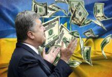 """Порошенко """"косит бабло"""": экс-президент задекларировал 3 миллиона дохода от собственного инвестфонда - today.ua"""