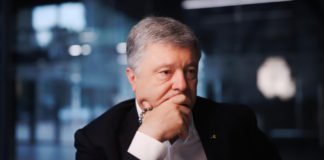 Полювання на Порошенка: ДБР збирається силою затягнути колишнього президента на допит - today.ua