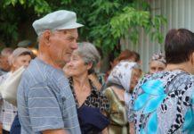 Бонуси до пенсії: хто першими отримає надбавки - today.ua
