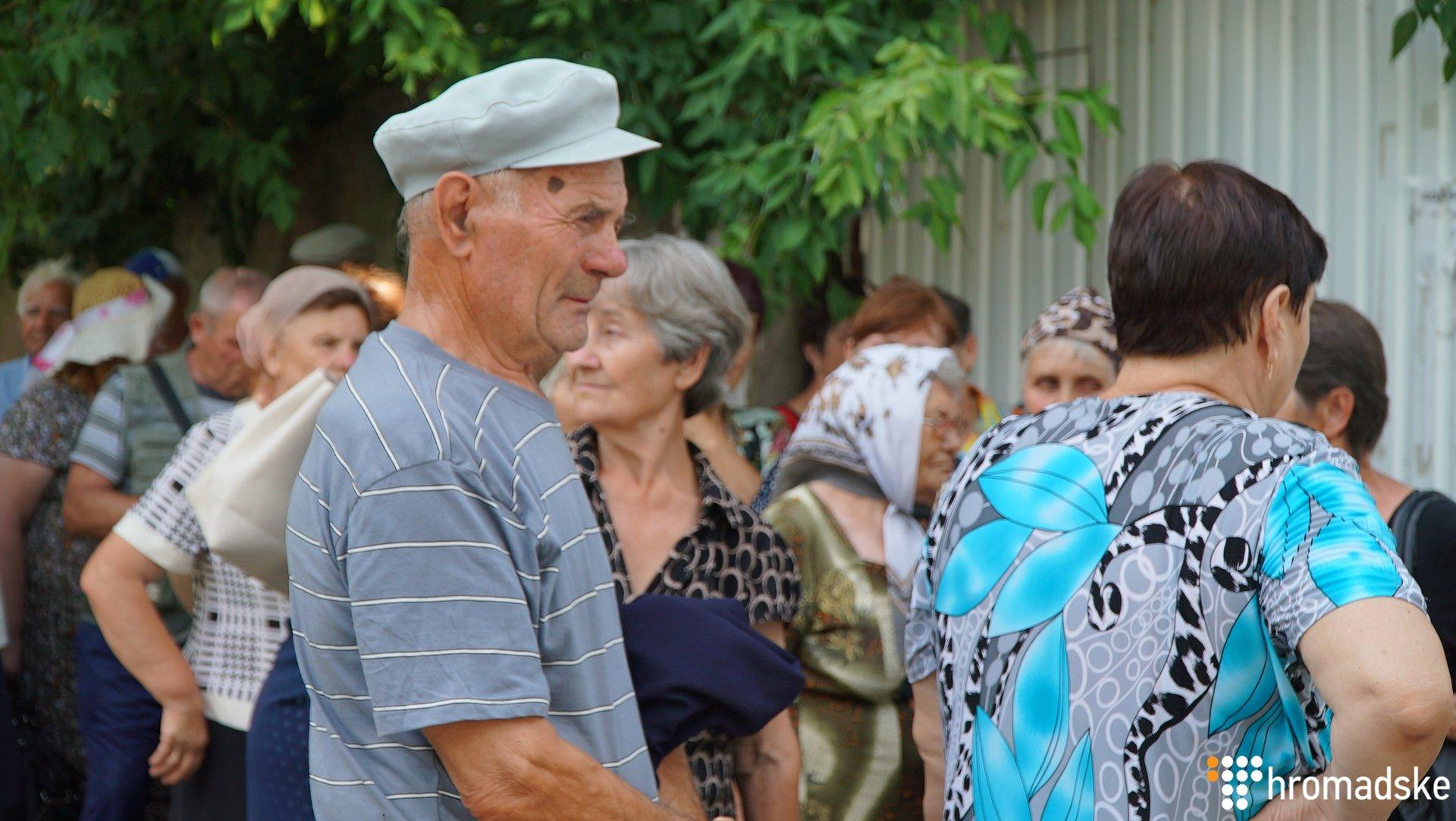 Бонусы к пенсии: кто первыми получит прибавки - today.ua