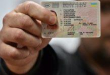 Українцям дозволять їздити без водійських прав за однієї умови - today.ua