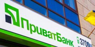 Штучний інтелект ПриватБанку буде розпізнавати шахраїв - today.ua
