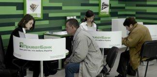 ПриватБанку заборонили вимагати з клієнтів гроші: суд став на захист українців - today.ua