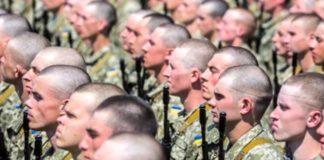 Заклик в армію можуть скасувати: міністр Загороднюк зробив важливу заяву - today.ua