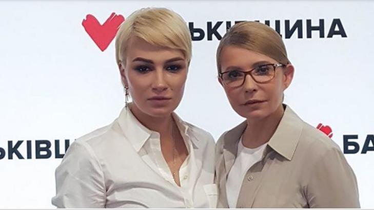Анастасія Приходько залишила партію Тимошенко: що сталося