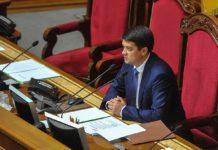 """""""Потім будуть питання, чому за вас натискають"""": Разумков раптово перервав голосування в Раді - today.ua"""