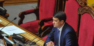 """""""Потом будут вопросы, почему за вас нажимают"""": Разумков внезапно прервал голосование в Раде - today.ua"""