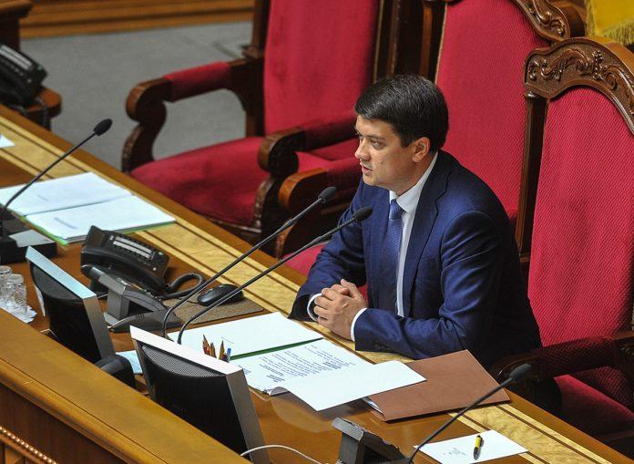 """&quotПотом будут вопросы, почему за вас нажимают"""": Разумков внезапно прервал голосование в Раде - today.ua"""