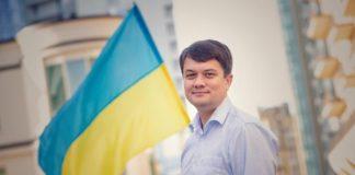 """""""Уже завтра"""": Разумков рассказал, когда нардепов окончательно лишат неприкосновенности - today.ua"""