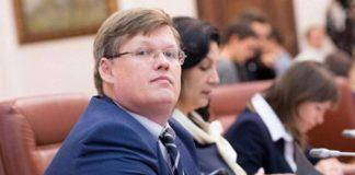 Невероятно: зарплата Павла Розенко выросла в 8 раз - today.ua