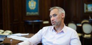 Есть два приоритетных дела: Рябошапка признался об отношениях с Аваковым - today.ua