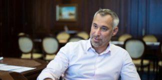 """""""Перед законом всі рівні"""": Генпрокурор Рябошапка натякнув на арешт Порошенка - today.ua"""