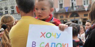 В Україні критично не вистачає дитячих садків - today.ua