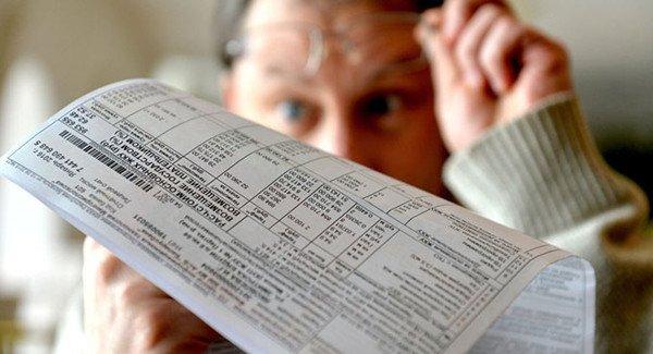 Субсидії в Україні: готується новий етап відсіву одержувачів держдопомоги - today.ua