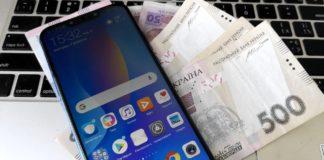 Киевстар предлагает три варианта пополнения мобильного счета: что нужно знать - today.ua
